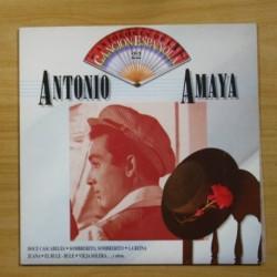 VARIOS - MUSICA DEL MAYAB - LP [DISCO VINILO]