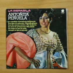 VARIOS - DISCOTECA CLASICA - BOX LP [DISCO VINILO]