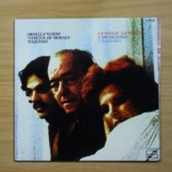 JADE WARRIOR - FLOATING WORLD - LP [DISCO VINILO]