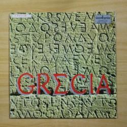 VARIOS - GRECIA - LP