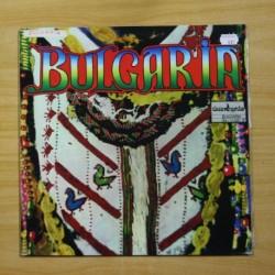 VARIOS - BULGARIA - LP