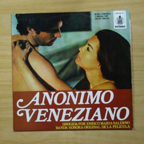 LA PANDILLA - LA PANDILLA - LP [DISCO DE VINILO]