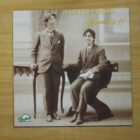 FRANCIS LAI / MICHEL LEGRAND - LOS UNOS Y LOS OTROS - GATEFOLD - 2 LP [DISCO VINILO]