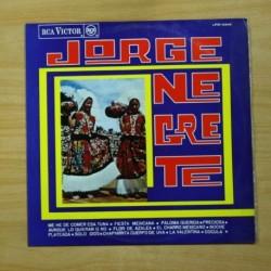 MIGUEL ACEVES MEJIA - MIGUEL ACEVES MEJIA - LP [DISCO VINILO]