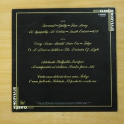 MILA - ESTRECHAME + 3 - EP [DISCO DE VINILO]