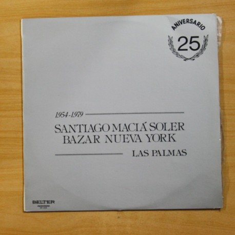 ALEJANDRO SANZ - ALEJANDRO SANZ - CD