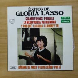 ANITA GUERREIRO - OS FILHOS DOS POBREZINHOS + 3 - EP [DISCO VINILO]