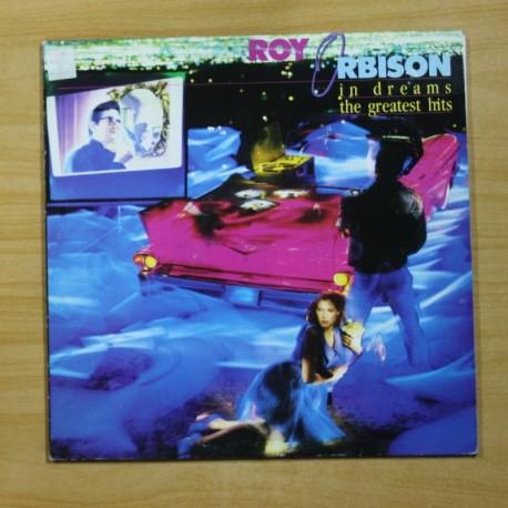 LUCIA - VENENO Y FUEGO - LP [DISCO DE VINILO]