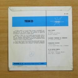 BANDA PRIMITIVA DE LIRIA - MARCHAS Y PASODOBLES - LP [DISCOS VINILO]