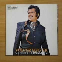 MARIA DOLORES PRADERA - MARIA DOLORES PRADERA - GATEFOLD - LP [DISCO VINILO]