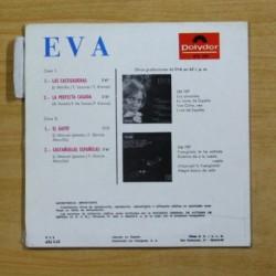 DIANA ROSS - THE BOSS - LP [DISCO VINILO]