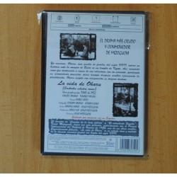 RUDOLF SCHOCK - LOHENGRIN - SINGLE [DISCO VINILO]