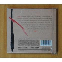 EL FARY - EL FARY - LP [DISCO VINILO]
