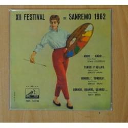 GIAN COSTELLO, SERGIO BRUNI & TONY RENIS - XII FESTIVAL DE SAN REMO 1962 - ADDIO ADDIO + 3 - EP