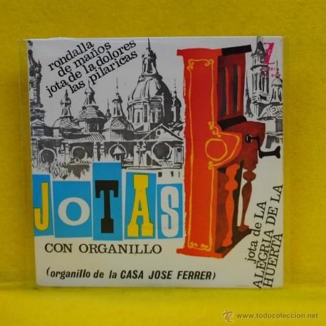 VARIOS - RONDALLA DE MAOS - SINGLE