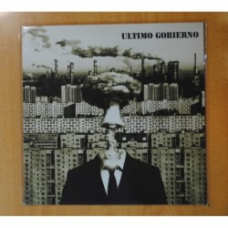 ULTIMO GOBIERNO / ATIVE MINDS - THE LUNATICS HAVE TAKEN OVER THE WHITE HOUSE - LP