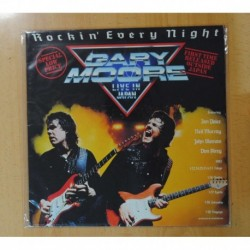 GARY MOORE - ROCKIN EVERY NIGHT / LIVE IN JAPAN - LP