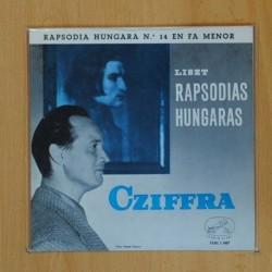 LOS ROCIEROS DE HUELVA - AROMAS DE PRIMAVERA - LP [DISCO VINILO]
