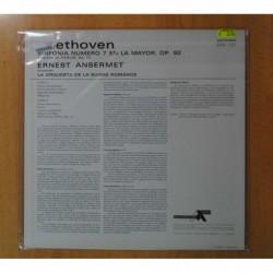 DAVE SWARBRICK - SWARBRICK - LP [DISCO VINILO]