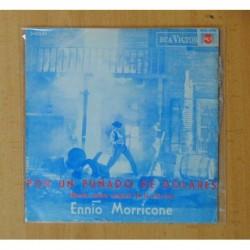 ETIENNE DE CRECY - UNRELEASED TRACKS 2006-2011 - 5CD