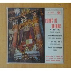 AZUCAR MORENO - ESCLAVA DE TU PIEL - CD