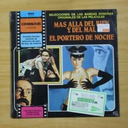 VARIOS - MAS ALLA DEL BIEN Y DEL MAL / EL PORTERO DE NOCHE - LP