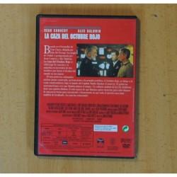 PACO IBAÑEZ - EN EL OLYMPIA - 2 LP [DISCO VINILO]