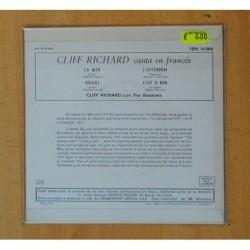 CHICAGO - 13 - LP [DISCO VINILO]