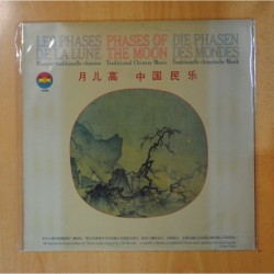 THE ALAN PARSONS PROJECT - LIMELIGHT THE BEST OF VOL 2 - LP [DISCO VINILO]