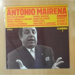 ANTONIO MAIRENA - FLAMENCO 1 - LP