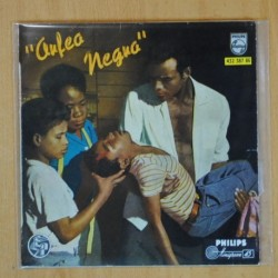 ANTONIO CARLOS JOBIM / LUIZ BONFA - ORFEO NEGRO - EP