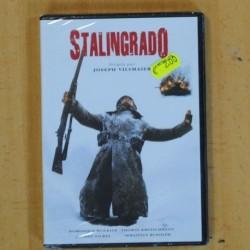 LOS CHUNGUITOS - CALLEJON SIN SALIDA - LP [DISCO VINILO]