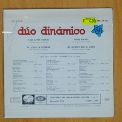 SAM THE SHAM Y LOS FARAONES - WOOLY BULLY + 3 - EP [DISCO VINILO]