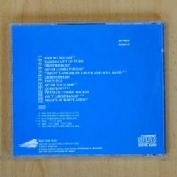 JAVIER SOLIS - UNA LIMOSNA + 3 - EP [DISCO VINILO]