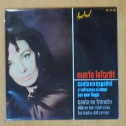 MARIE LAFORET - Y VOLVAMOS AL AMOR + 3 - EP