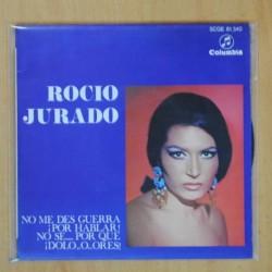 ROCIO JURADO - NO ME DES GUERRA + 3 - EP